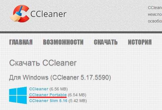 ТОП лучших программ для чистки реестра Windows