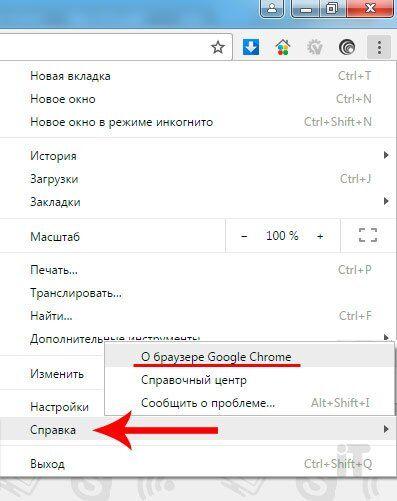 Ошибка в браузере «Не удалось загрузить плагин». Способы устранения