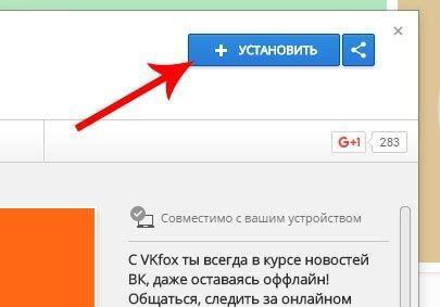 Как стать невидимкой ВКонтакте? - Форум программы Агент Вконтакте