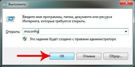 Как посмотреть автозагрузку windows 7? Несколько вариантов