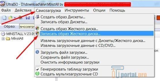 Скачать программу запись образа mdf программа автосервис 7 скачать