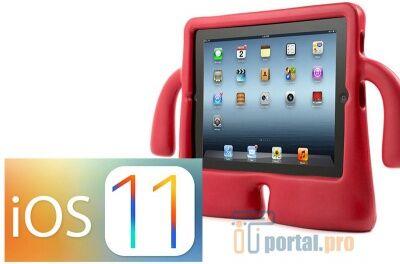 iOS 11 для iPod 2