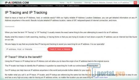 Сайт для отслеживания IP-адреса