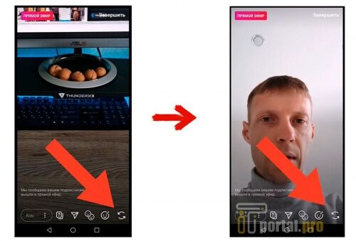 Почему в инстаграме не работает камера. Как включить камеру в Инстаграме: способы и фишки